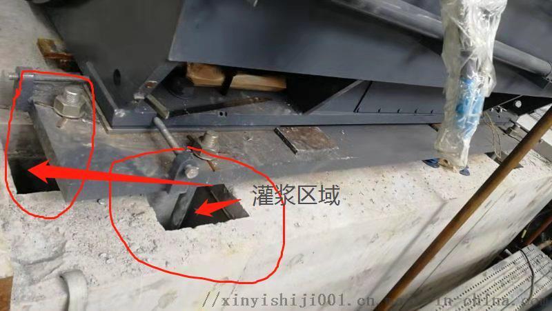 大型设备安装固定灌浆料厂家95579372