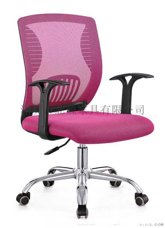 广东【现代办公椅*办公职员椅*办公椅子转椅】厂家95762375