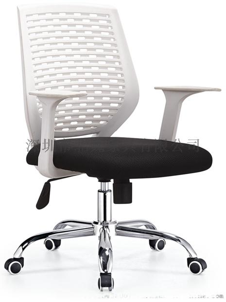 广东【现代办公椅*办公职员椅*办公椅子转椅】厂家95762505