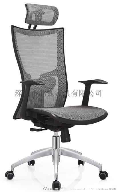 广东【现代办公椅*办公职员椅*办公椅子转椅】厂家95762465
