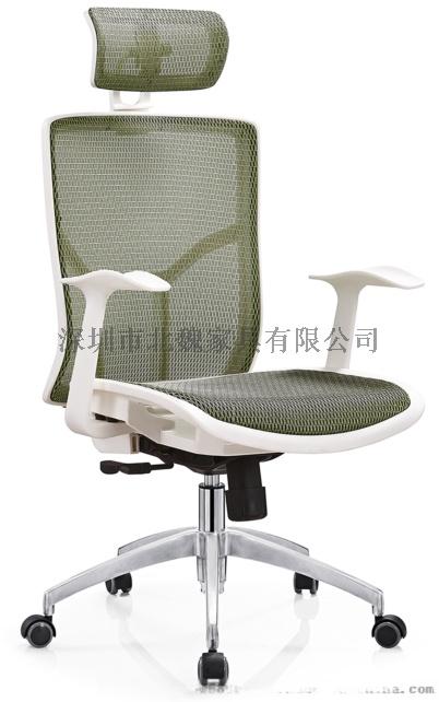 广东【现代办公椅*办公职员椅*办公椅子转椅】厂家95762455