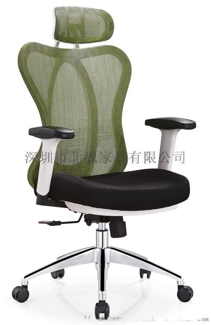 广东【现代办公椅*办公职员椅*办公椅子转椅】厂家95762475