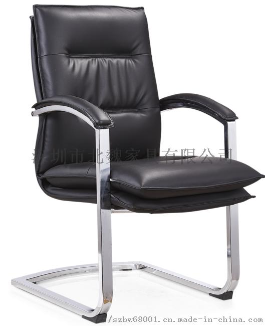 广东【现代办公椅*办公职员椅*办公椅子转椅】厂家95762325