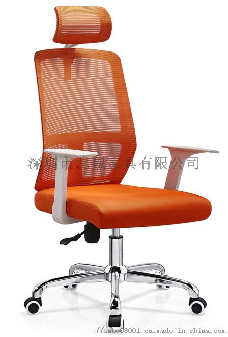 广东【现代办公椅*办公职员椅*办公椅子转椅】厂家95762515
