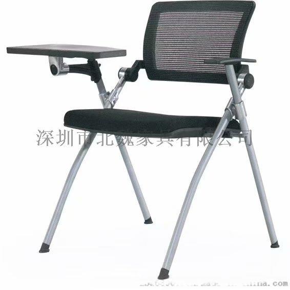 办公室【网布大班椅-办公室椅子-网布椅】厂家95763415