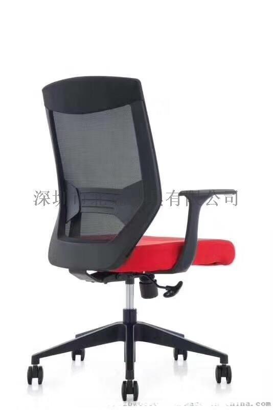 广东品牌【培训椅*会议椅*升降电脑椅】厂家95762845