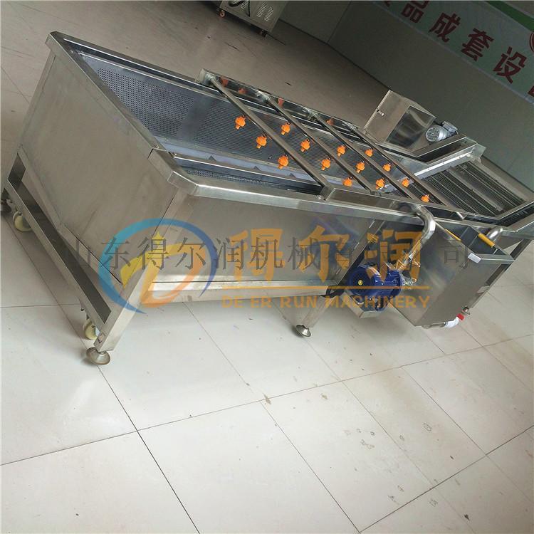 G 香葱清洗机 自动化喷淋水浴洗葱机 洗葱生产线809347772