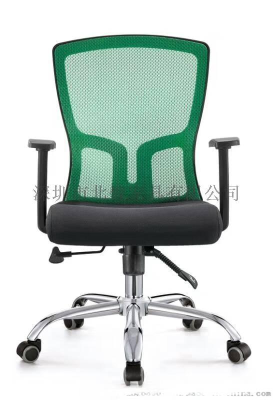广东品牌【培训椅*会议椅*升降电脑椅】厂家95762785