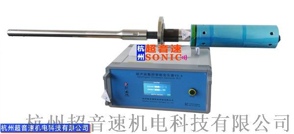 杭州超声波铝熔体晶粒细化仪96038362