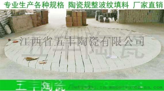 供应700x(y)型陶瓷波纹填料87221795