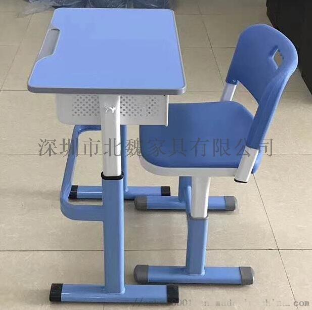 abs单人小学生塑料升降课桌椅厂家815095085