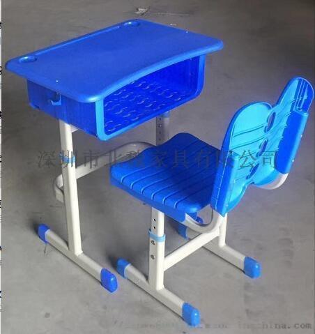 abs单人小学生塑料升降课桌椅厂家96078435