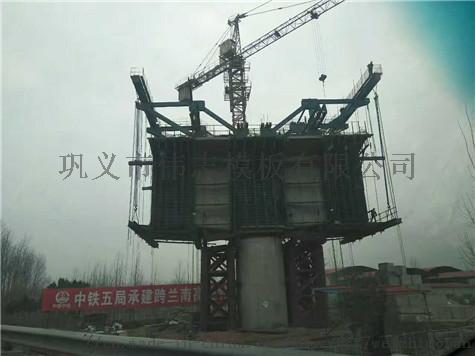 河南鋼模板廠家 鋼模板73279602
