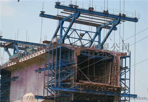 河南鋼模板廠家 鋼模板73279592