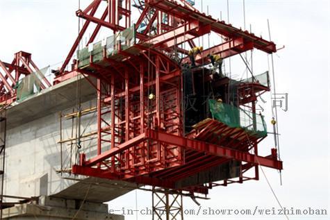 河南鋼模板廠家 鋼模板73279572