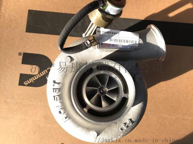 霍尔赛特增压器 (11).jpg