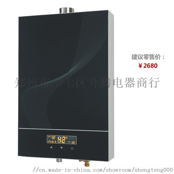 河南郑州供暖设施壁挂炉厂家招商808325702