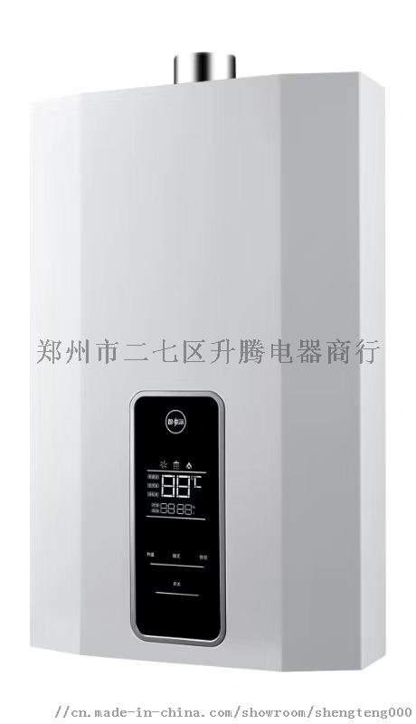 河北石家庄壁挂炉采暖设备总代理808323692