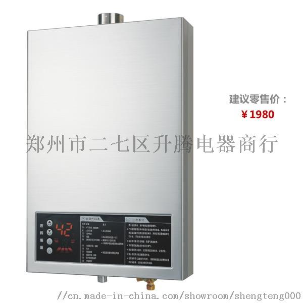 河北石家庄壁挂炉采暖设备总代理808323672