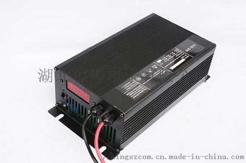 12V50A-1.jpg