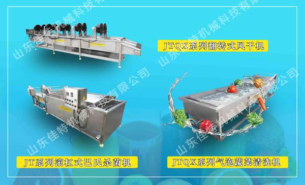 宁波蔬菜风干机 快速沥水风干机43991762