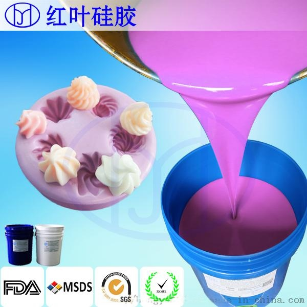 液体模具硅胶 食品级液体硅胶 耐高温模具硅胶81966325