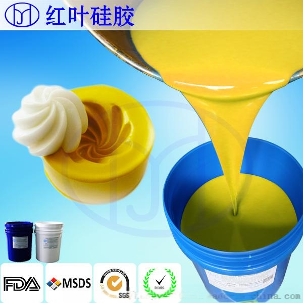 液体模具硅胶 食品级液体硅胶 耐高温模具硅胶81966345