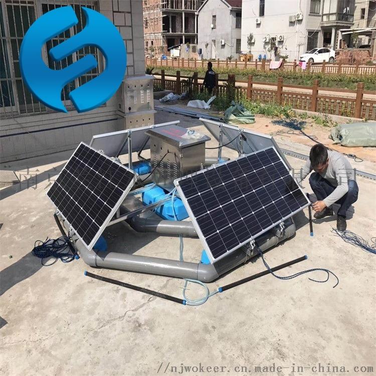 節能型太陽能曝氣機優勢815920255