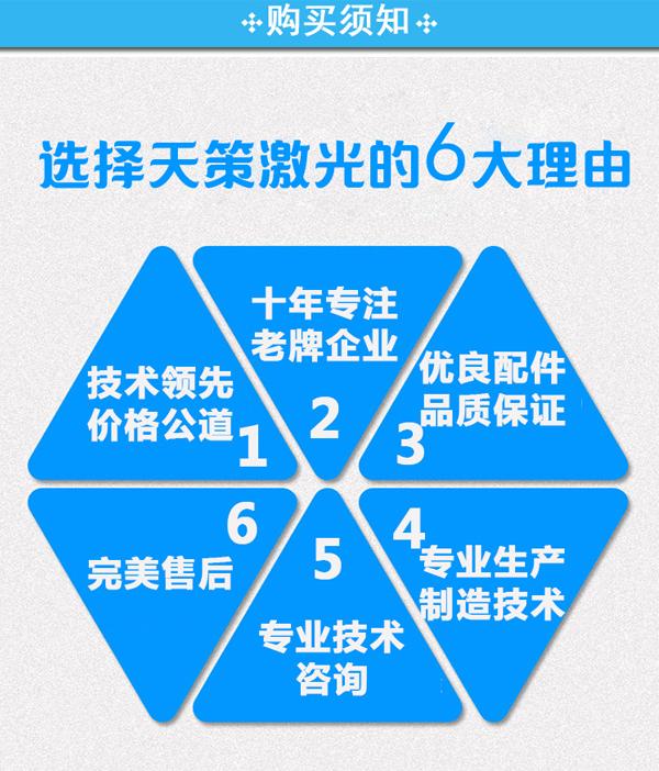 东莞激光镭雕机,专业金属激光打标机厂家74101792