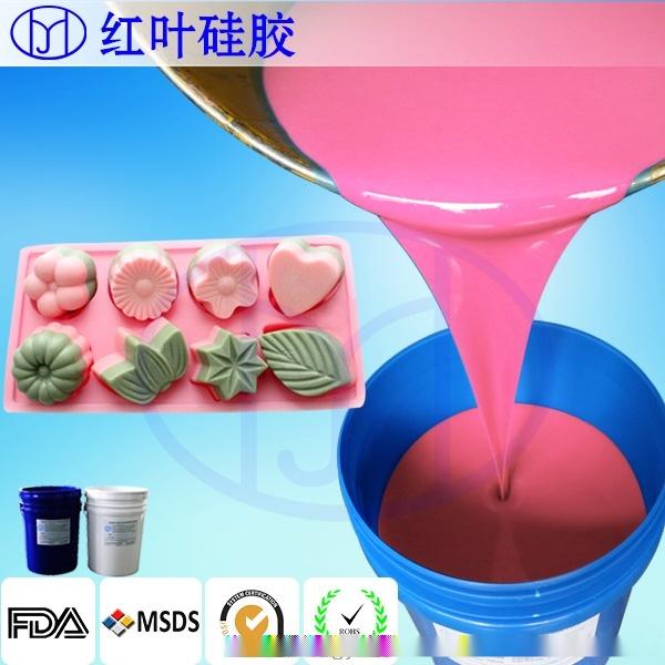 糖果食品级模具硅胶 双组分加成型硅胶783278175