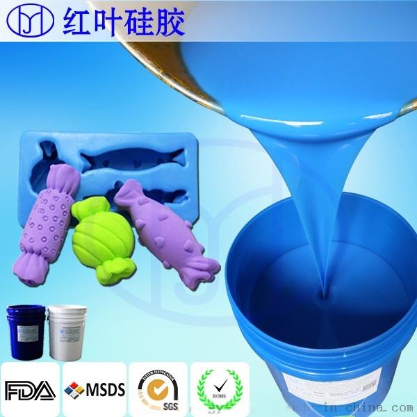 糖果食品级模具硅胶 双组分加成型硅胶783278135