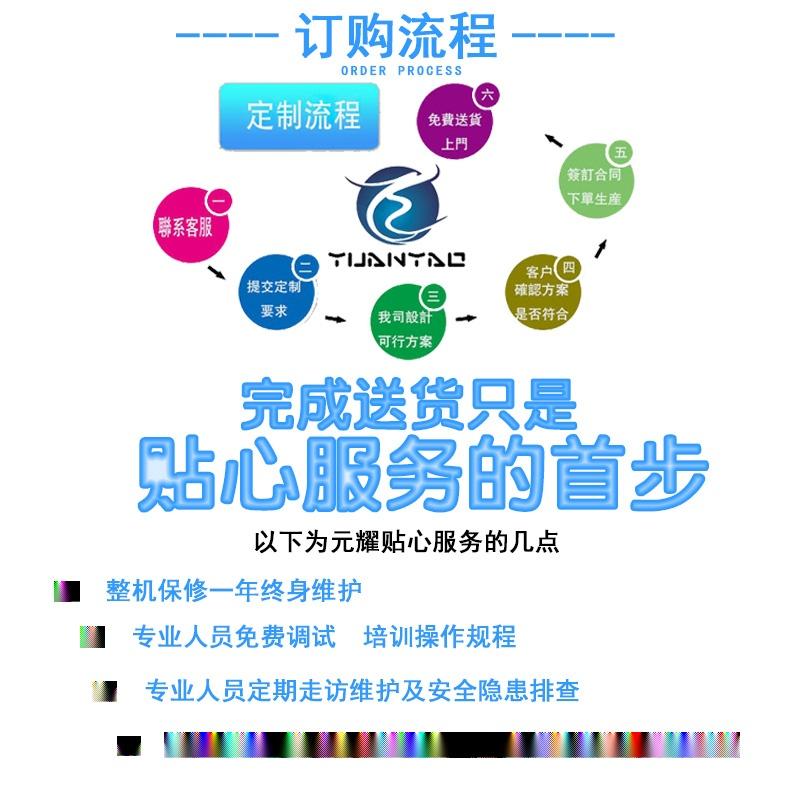 YICT快速温变 深圳快速温变 小型快速温变试验箱94406285