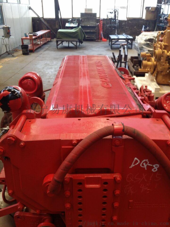 康明斯QSX15|70吨挖掘机|国三发动机57334732