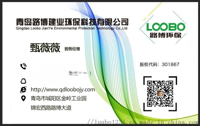 微生物电极法BOD快速测定仪97087042