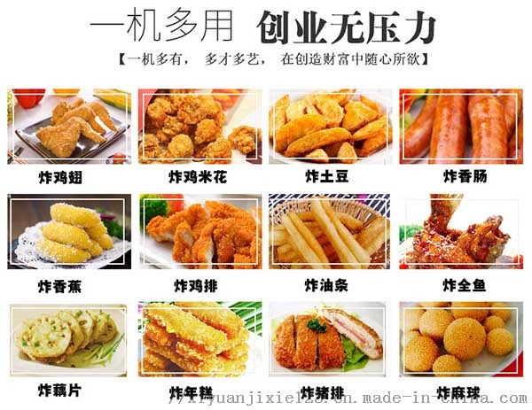 shandongyingjia1043056.jpg
