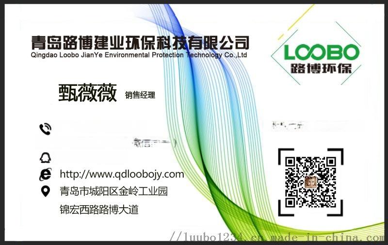 便携式水质采样器LB-8000B97103262