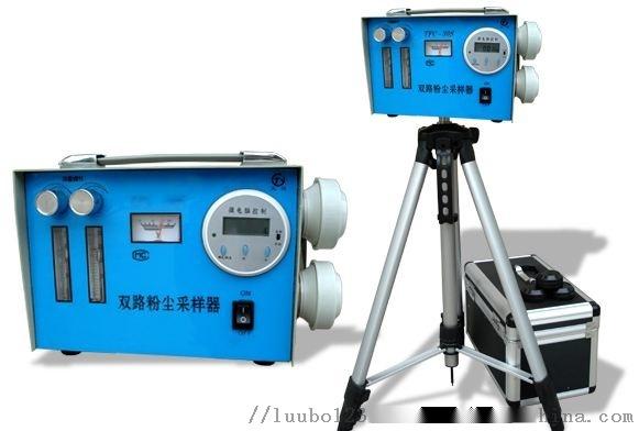 LB-TFC-30粉尘采样器.jpg