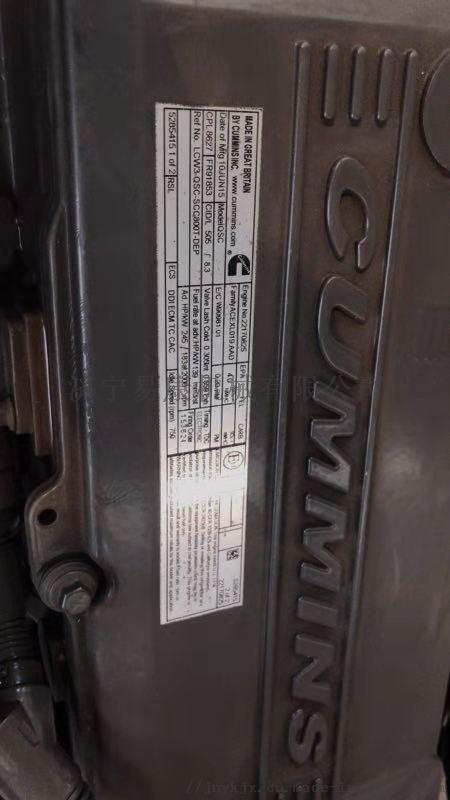 360-8挖掘机 6D114-3 原装发动机57634322