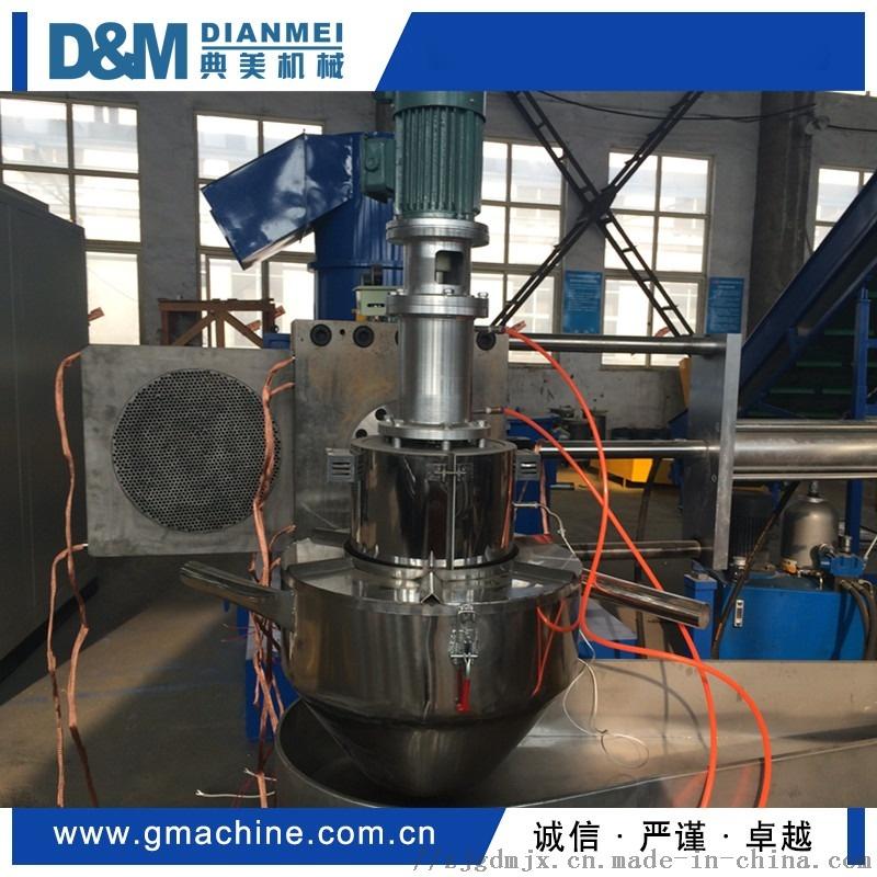 水环造粒机 塑料造粒机直销  塑料造粒机生产厂家97296612