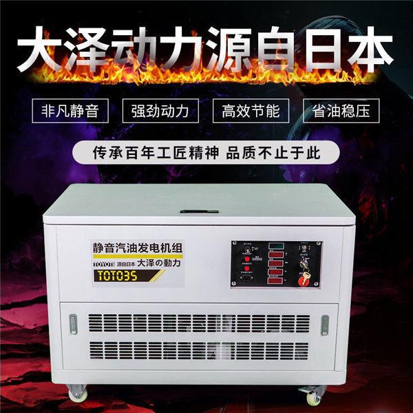 35kw靜音汽油發電機 (8).jpg