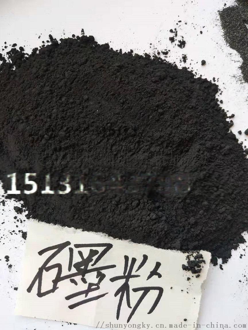 石墨粉mmexport1551340190666.jpg