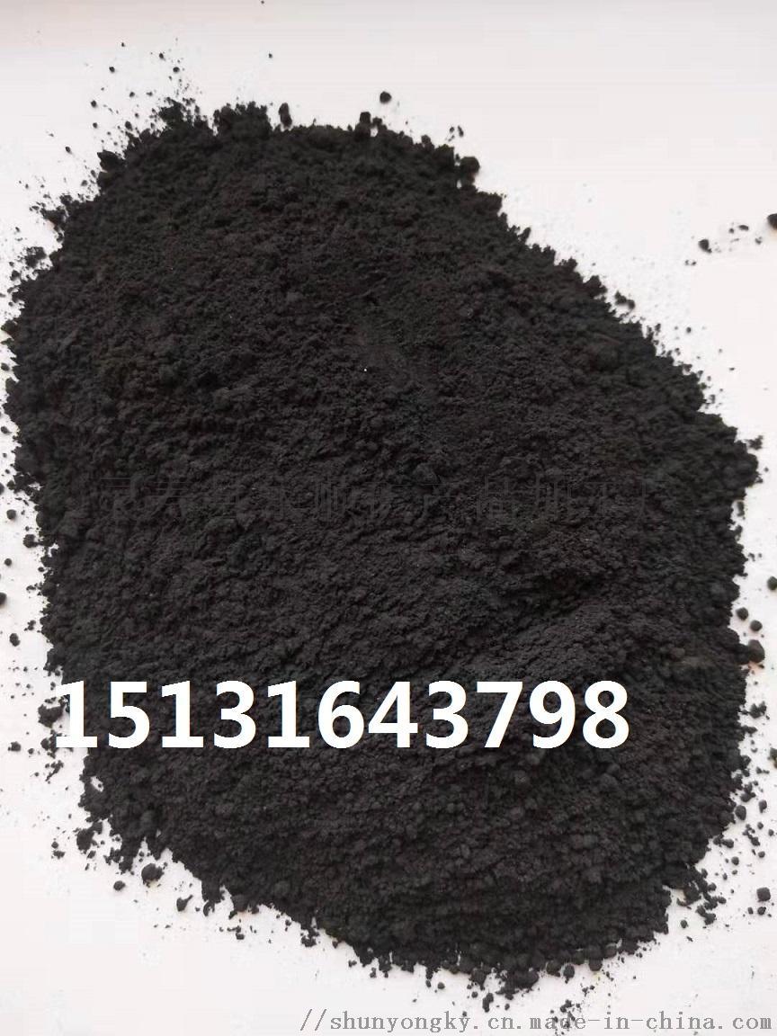 石墨粉mmexport1551340167884.jpg