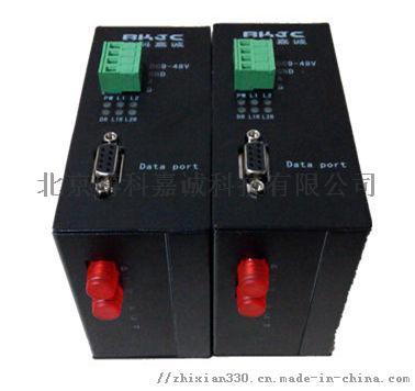 Profibus-DP 总线数据光端机OLM76690342