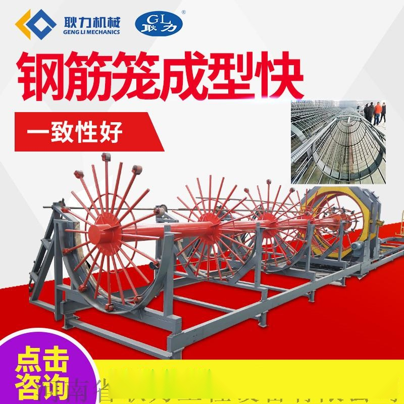 定西数控钢筋笼滚焊机厂家97611112