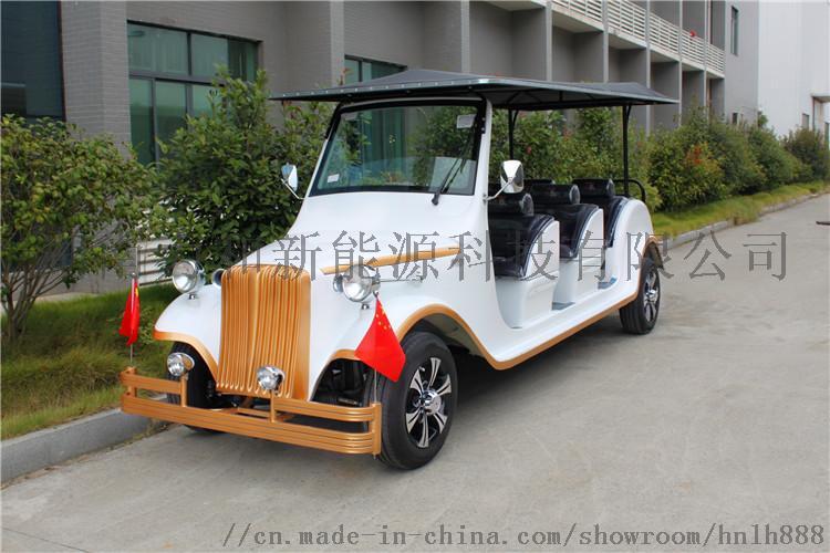 新能源电动车LX8G豪华老爷车电动观光车808159325