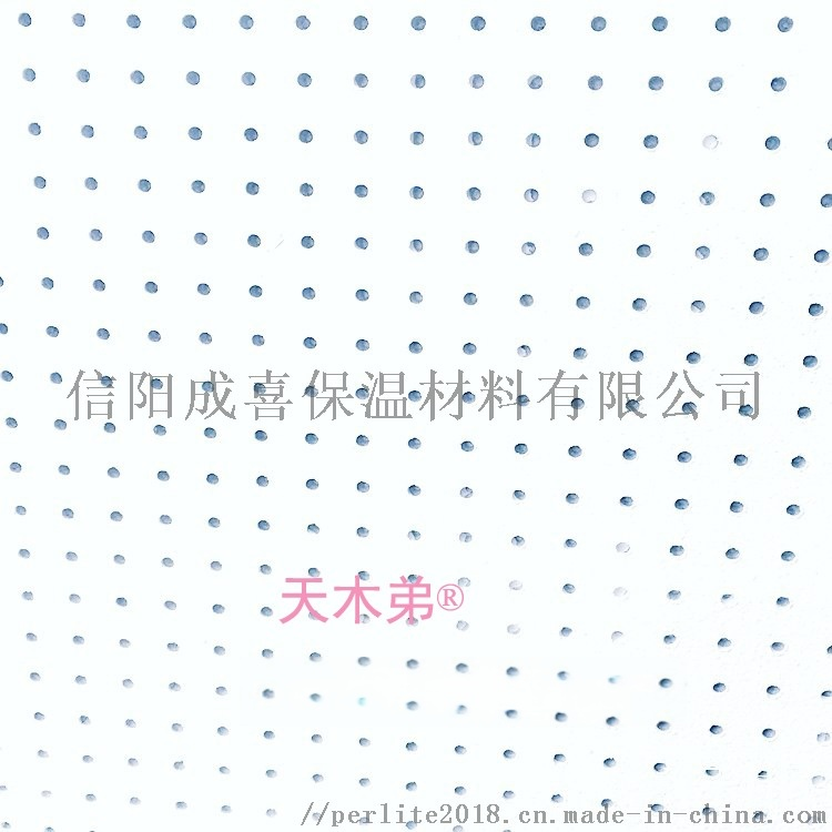 3099466098_109775585 - 副本 (3).jpg
