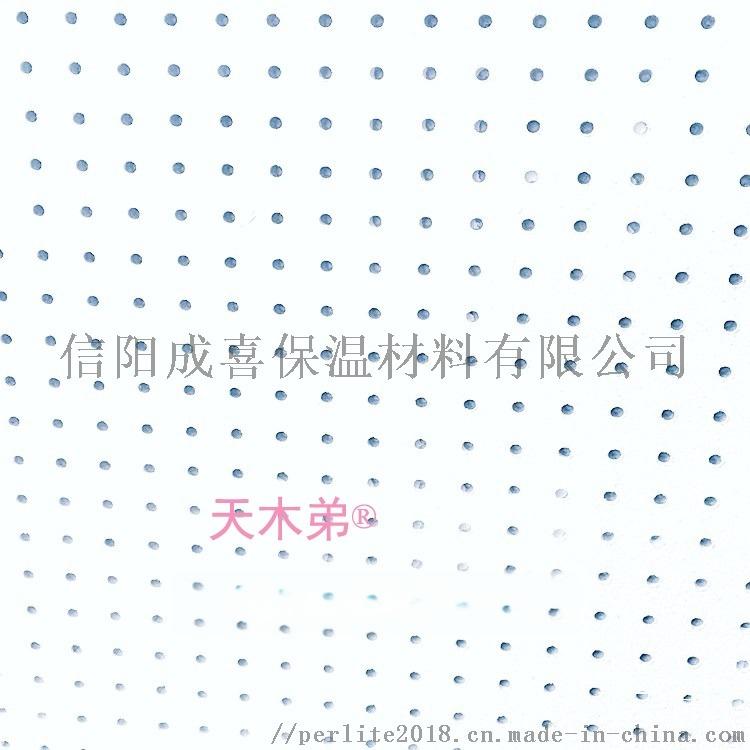3099466098_109775585 - 副本 (4).jpg