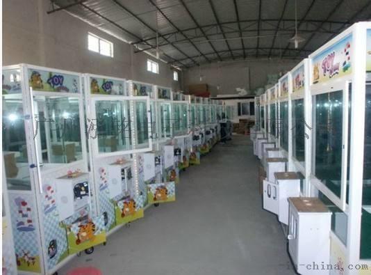 夹娃娃机厂家直销 广州泓铭厂家直销97573762