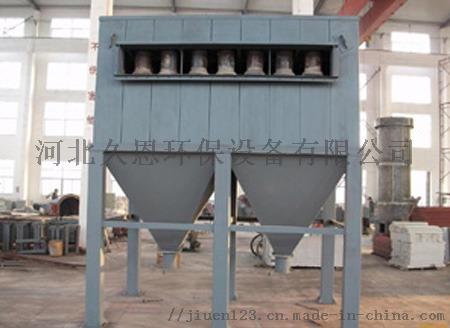 新乡锅炉除尘器脱 除尘设备使用寿命长811371342