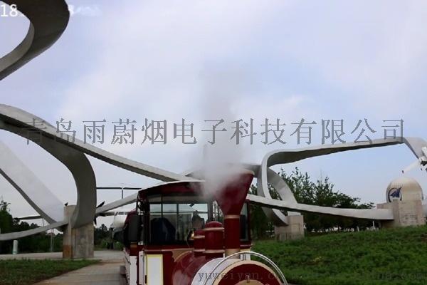 火车喷烟01水印.jpg